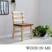 우드인미 소나무원목 투톤 식탁의자(등받이의자)/원목의자