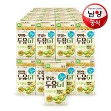 남양 1/2칼로리 맛있는두유GT 담백한맛 190mlx48팩