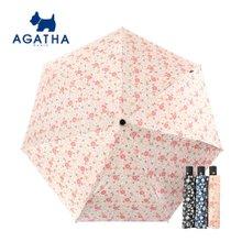 아가타 가든파티 슬림 완전자동우산 백화점우산