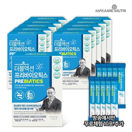 더블액션 프리바이오틱스 11개월분 +무료체험 10포 추가