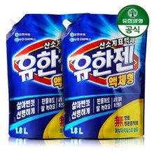 [유한양행] 유한젠 액체세제 1.8L 리필 (살균표백제) x 2개