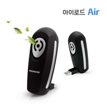 [IROAD]아이로드 에어(Air) USB 차량용 공기청정기 음이온 발생기