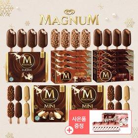 매그넘 아이스크림 24개 (클래식4+아몬드4+더블초코4+미니12)+비엔네타증정