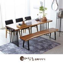 해찬솔 꼬우꼬통원목 서재 책상세트 1800B-as/카페테이블/보르네오월넛 우드슬랩