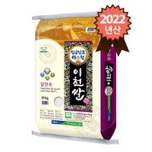 2019년 햅쌀 임금님표 이천쌀 추청 10kg