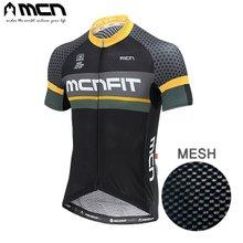 [MCN] 루멘 블랙 반팔져지/자전거상의/자전거의류
