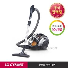[LG] 슈퍼 싸이킹 3 주니어 청소기 샤이니실버 K73SG
