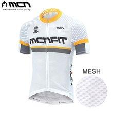 [MCN] 루멘 화이트 반팔져지/자전거상의/자전거의류