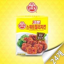 [오뚜기] 3분 스위트 칠리 치킨 150g x 24팩