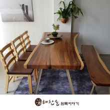 해찬솔 꼬우꼬통원목 6인용식탁세트 1800B-ah/카페테이블/보르네오월넛 우드슬랩