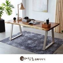 해찬솔 꼬우꼬통원목 서재 책상테이블 1800-ap/식탁테이블/보르네오월넛 우드슬랩