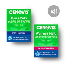 [세노비스] 남녀 멀티비타민미네랄 (60캡슐, 60일분) 세트 3개 중 택1