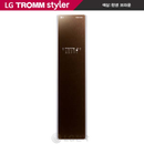 [LG] TROMM 스타일러 S3RER 린넨 브라운