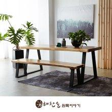 해찬솔 꼬우꼬통원목 6인용식탁세트 1800G-ap/카페테이블/보르네오월넛 우드슬랩
