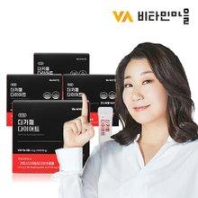 비타민마을 더카페 가르시니아 다이어트 커피 120포x2박스(총240포)