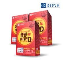 [종근당건강] 쌩쌩비타민D2000IU 3박스(6개월분)