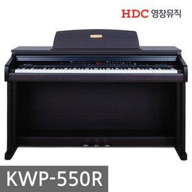 영창 디지털피아노 KWP-550R (헤드폰+의자증정)