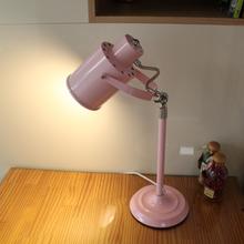 픽스인 테이블 스탠드(핑크)