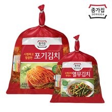 종가집 포기김치 4kg + 열무김치 1kg