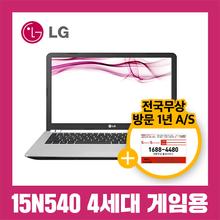 [LG] 15N540 i5 4세대 8G SSD128G+500G Win7 게이밍 중고 노트북