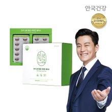 [안국건강] 안국 눈에 좋은 루테인 플러스 120캡슐 1박스(4개월분)
