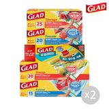[GLAD공식]글래드 지퍼백 5종x2 (총10팩)