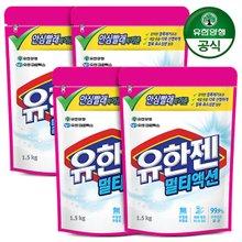 [유한양행] 유한젠 멀티액션 1.5kg 리필 (살균표백제) x 4개