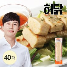 [허닭] 닭가슴살 바 오리지널 100g 40팩