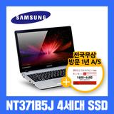 [삼성] NT371B5J i5 4세대 8G SSD120G+500G Win7 롤 게이밍 중고 노트북
