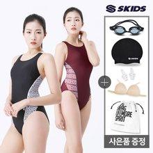 여성 원피스 X자형 실내수영복+사은품4종 SC5WS403O