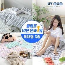 리브맘 쿨매트 특대형 3종세트 90x140(매트+베개2개) /  12종택 1