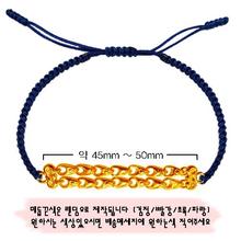 [골드바닷컴]순금매듭팔찌(GCNsc/3.75g)