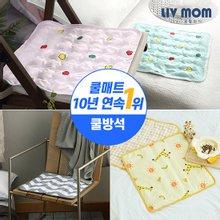 리브맘 쿨매트 쿨방석 40x40 / 7종택 1