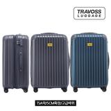 [트레보스]7206N-26인치 화물용 여행캐리어/TSA락/확장/고급더블휠/여행가방