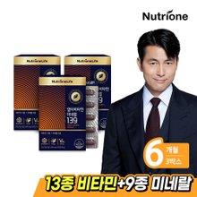 [뉴트리원] 정우성 멀티비타민139 x3병(6개월분) /종합비타민