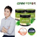 [GNM자연의품격]국산 새싹보리 분말 가루 150g 3통(총 450g)+쉐이크 보틀 1병