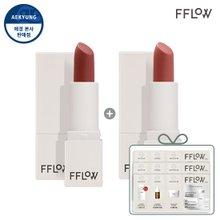 [FFLOW]플로우 오일수 새틴핏 미니립스틱X2