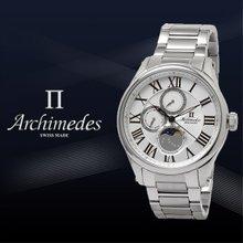 공식수입원 우림FMG 정품[ARCHIMEDES]아르키메데스 AW0133