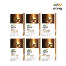 셀티바 아르간 오일 (500mg x 180캡슐) 6개월