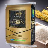 [동김제농협] 자연애미(신동진쌀)20kg