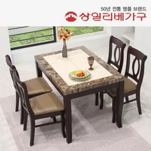 [상일리베가구] 포먼즈 대리석 4인식탁세트
