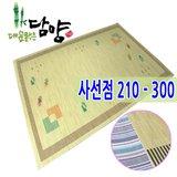 [대숲소리][대자리/죽부인] 사선점무늬 거실용 (210 - 300cm) - 담양 특산품 대나무자리