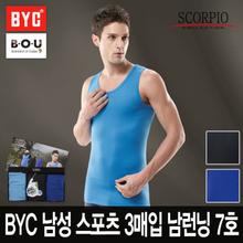 [비오유]BYC 남성 스포츠3매입 런닝7호/고급원사 흡한속건