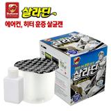 [불스원]살라딘 에어컨히터 훈증캔 3가지향/살균캔/살균탈취/히터소독/에어컨소독
