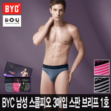 [비오유]BYC 남성 스콜피오3매입 스판브리프1호/고급원사