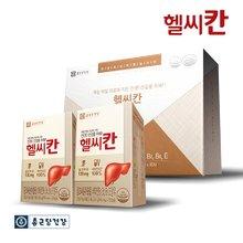 리뉴얼)[종근당건강] 헬씨칸 선물세트 1세트(2입)
