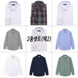 1+1 FWS 긴소매 슬림핏 or 일반핏 셔츠1+1VSR101HNS