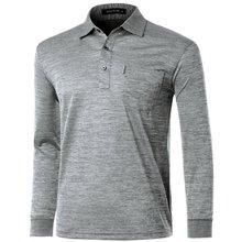 [파파브로]남성 국산 스트라이프 카라 티셔츠 LM-A9-228-그레이
