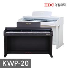 영창 디지털피아노 KWP-20/고품질사운드 음원/초등음악내장/교육기능/EPH건반/USB단자/로즈우드/화이트