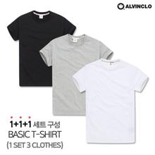 [앨빈클로]고퀄리티 20수 무지 반팔 티셔츠 3종 SET